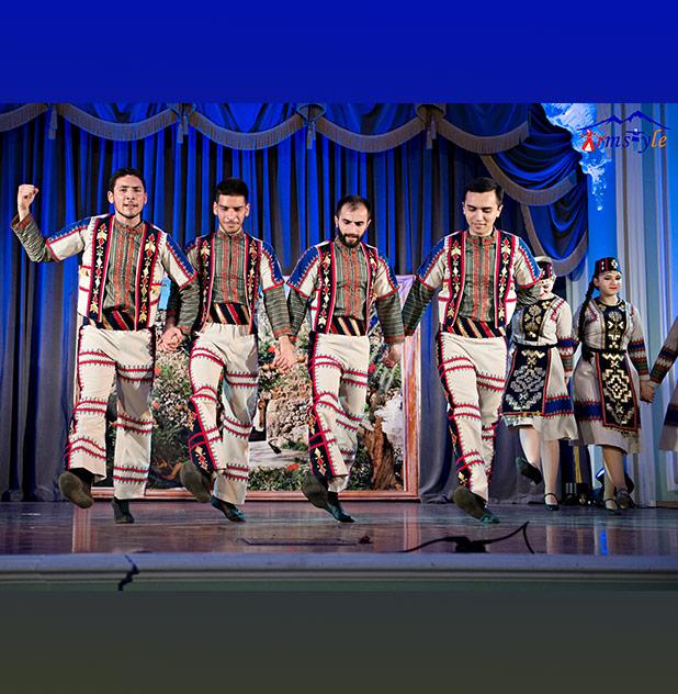 Армянские традиции