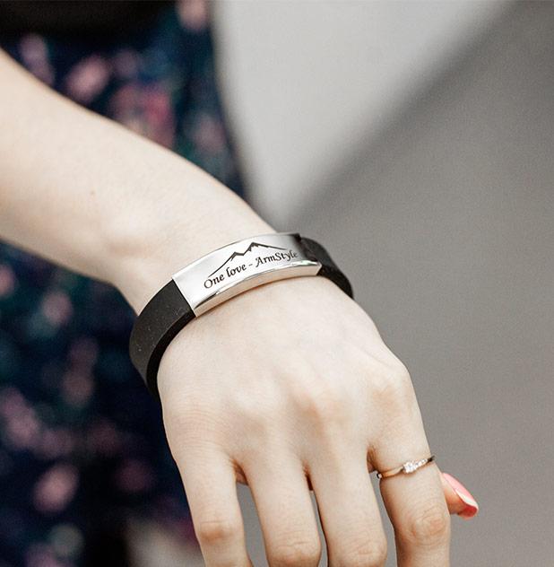 Армянский браслет