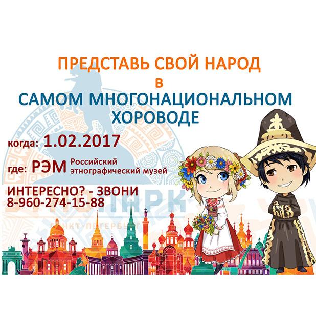 Ансамбль Армстайл в открытии выставки Этнопарк