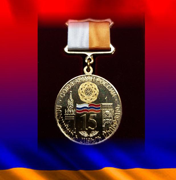 конкурс армянских народных танцев