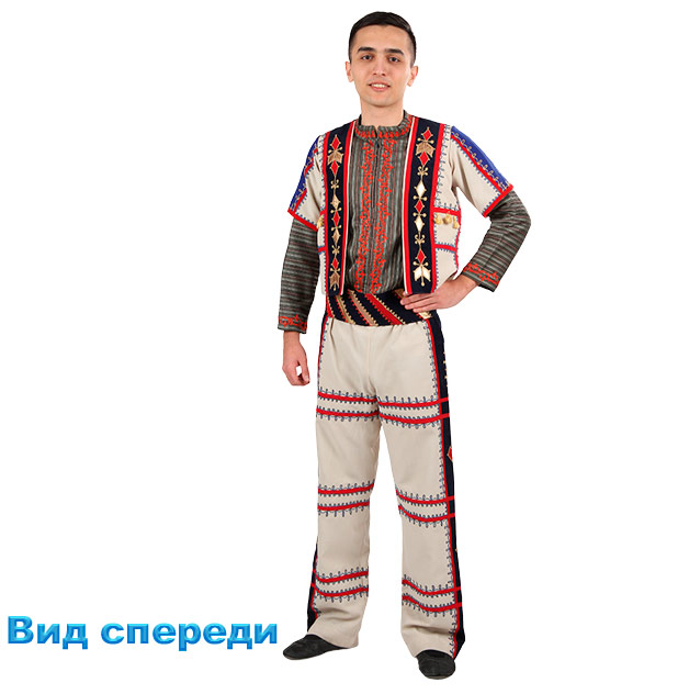 Костюм Кочари мужской. Вид спереди