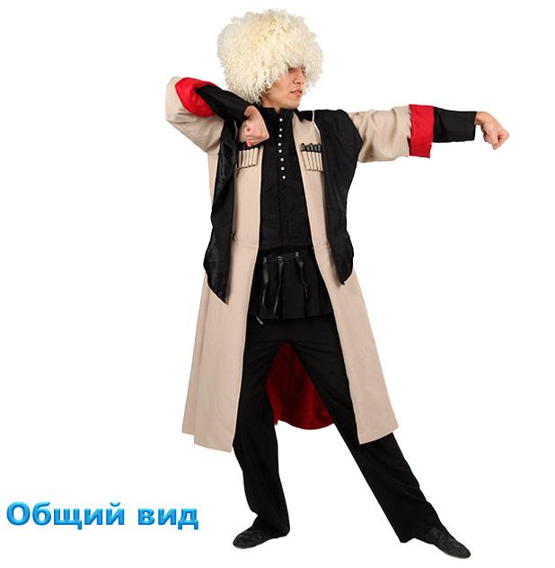 Костюм Лезгинки мужской. Общий вид