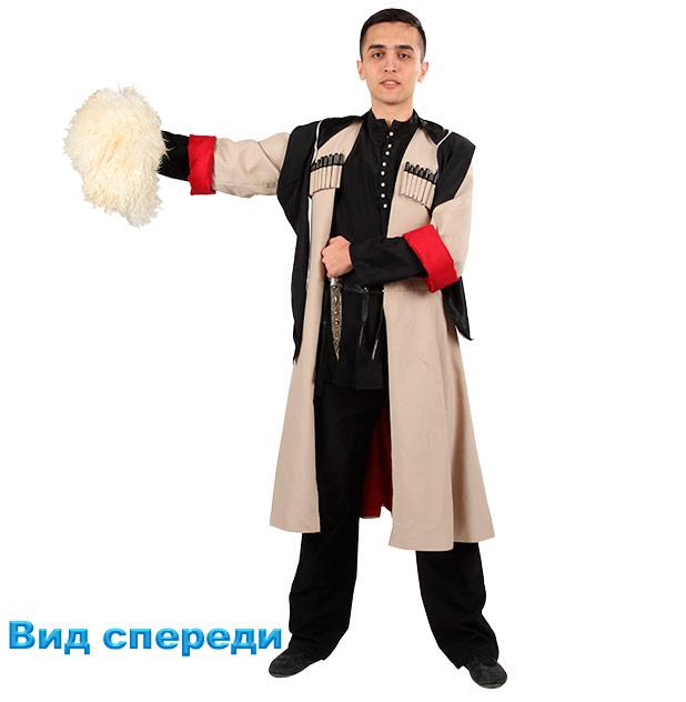 Костюм Лезгинки мужской. Вид спереди
