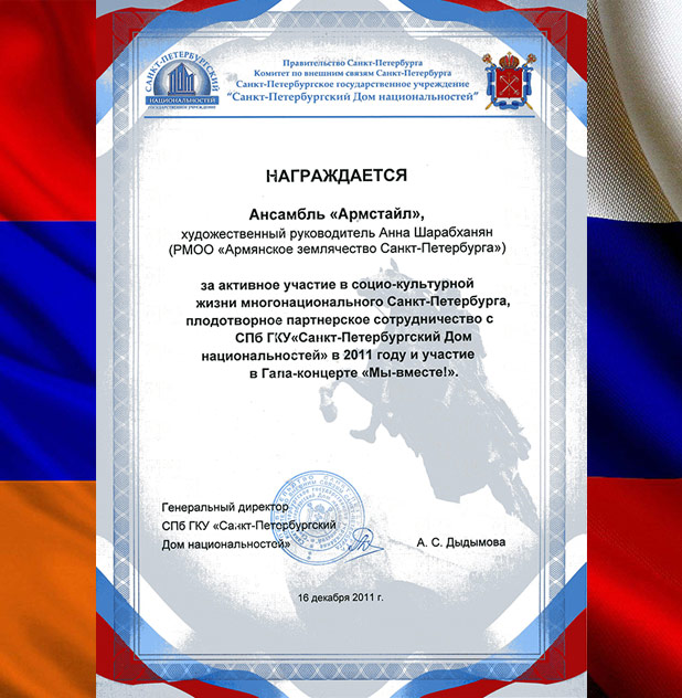 Награда СПб КУ