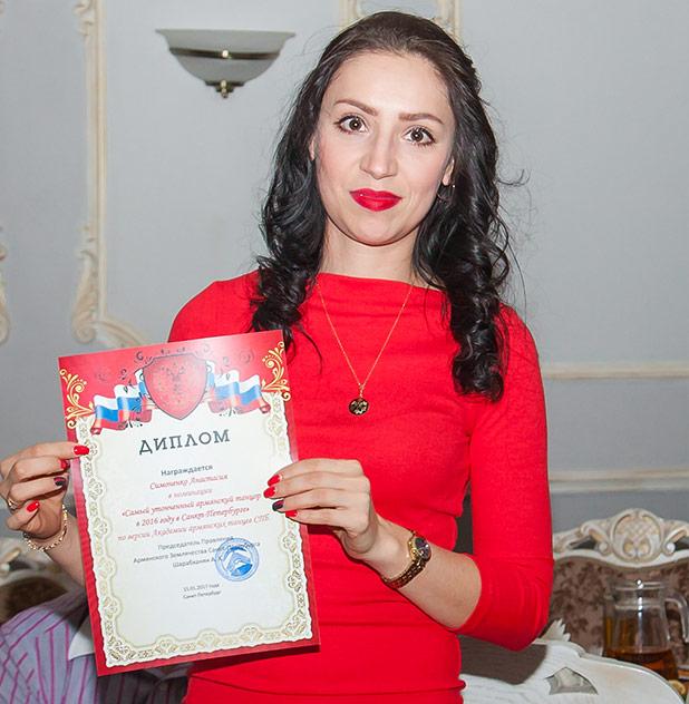 Академия армянских танцев Санкт-Петербурга
