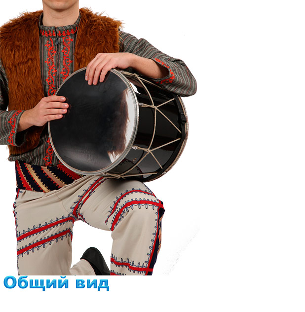 Барабан доол (черный). Внешний вид
