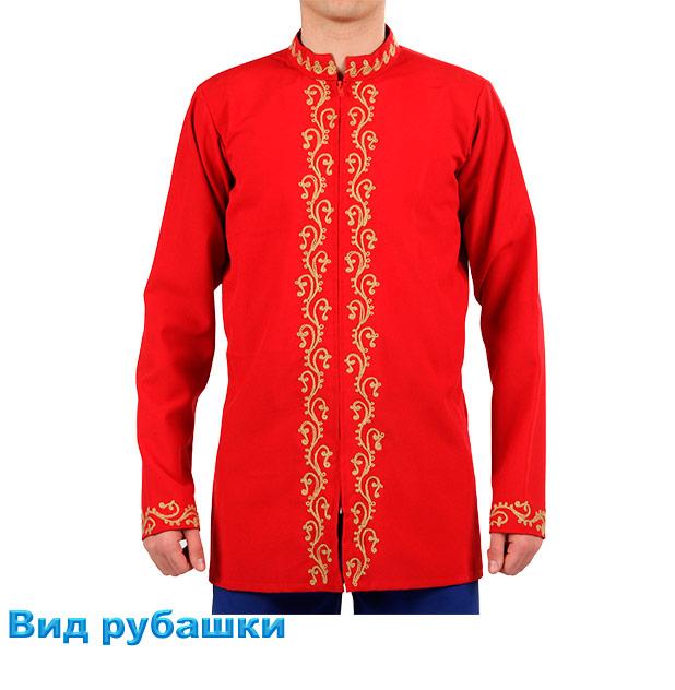 Костюм Сардарапат мужской. Вид рубашки