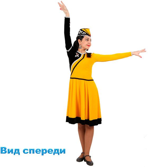 Женский танцевальный костюм Шалахо. Вид спереди