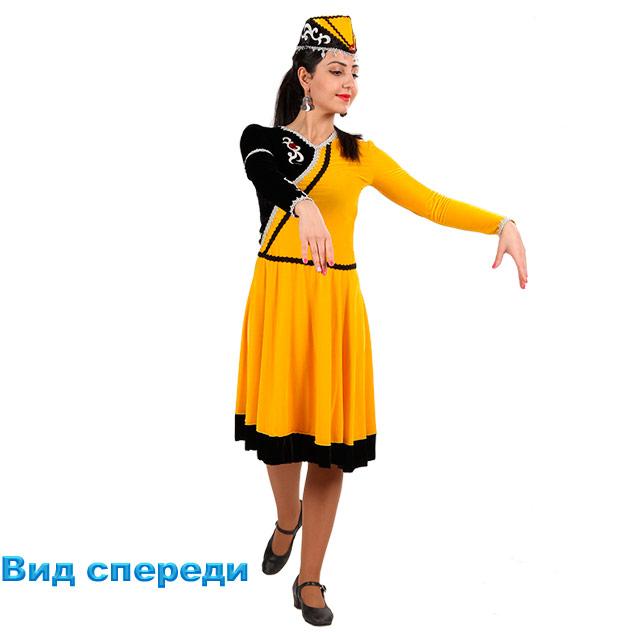 Женский танцевальный костюм Шалахо. Перед