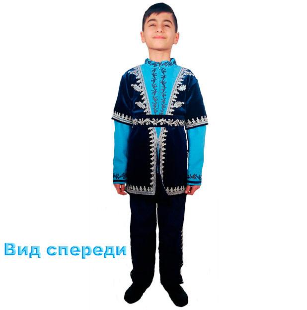 Синий детский костюм