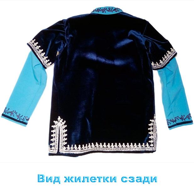 Верх детского синего костюма со спины