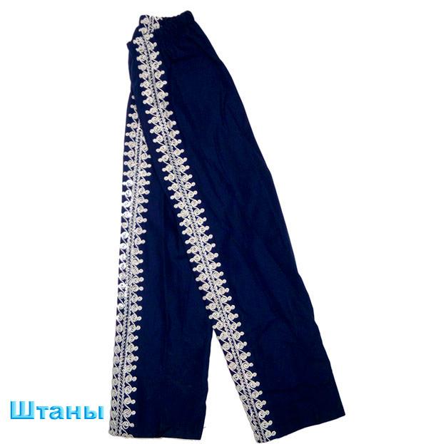 Детский синий костюм штаны